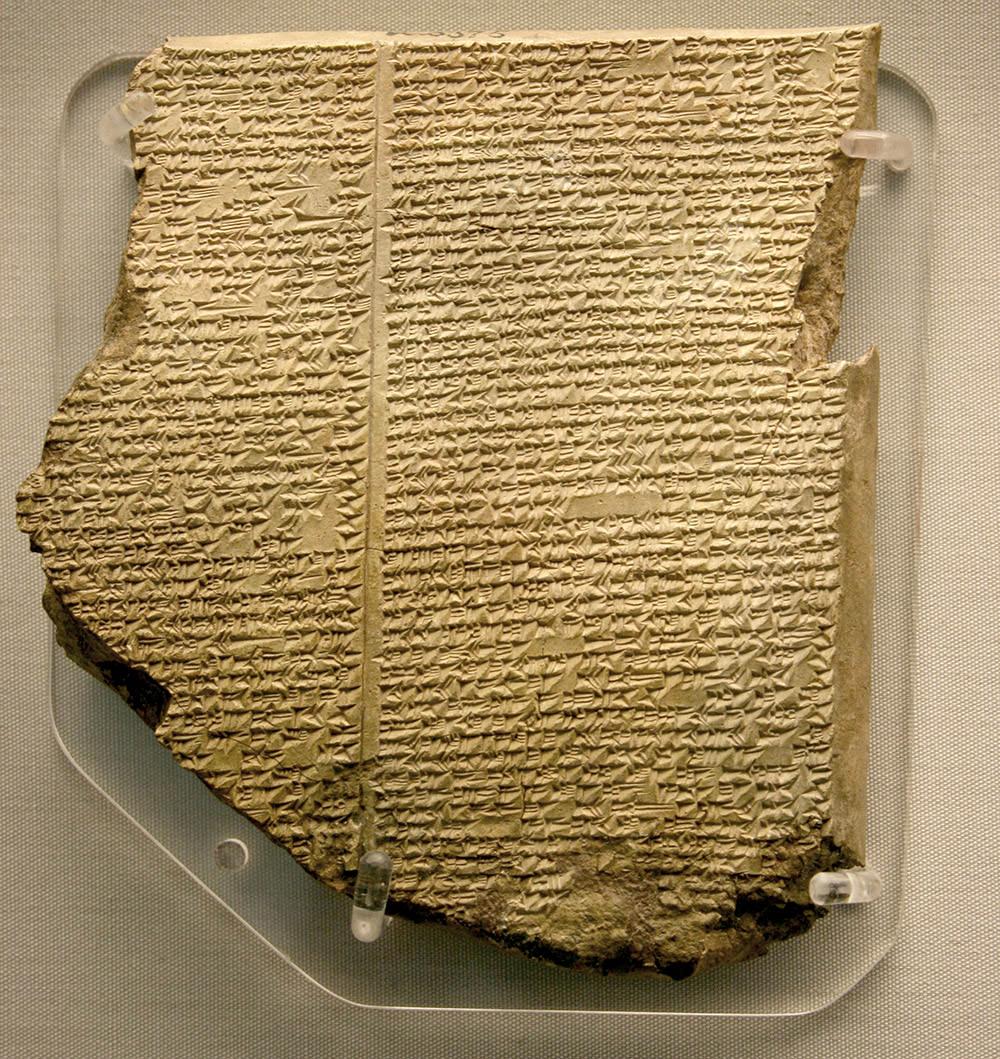 L'Épopée de Gilgameš